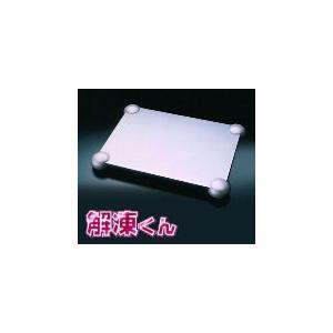 簡易解凍板 解凍くん|osawamarine