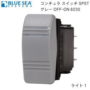BLUE SEA(ブルーシー)防水ロッカースイッチ OFF-ON|osawamarine