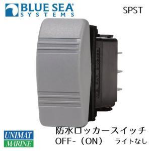 BLUE SEA(ブルーシー)防水ロッカースイッチ OFF-(ON)|osawamarine