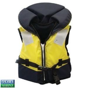子供用 固型式救命胴衣(ライフジャケット)NS-1500 イエロー|osawamarine