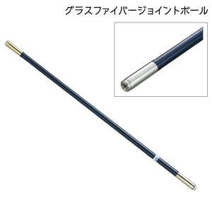 グラスファイバー ジョイントポール 1800mm|osawamarine