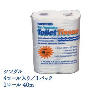 THETFORD 水に溶けるトイレットペーパー マリントイレ用 (1パック4ロール入り/シングルタイプ/40m巻)|osawamarine