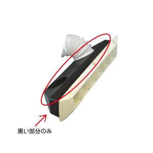 ルーバーベンチレーター インナーボックス ダクトホース仕様|osawamarine