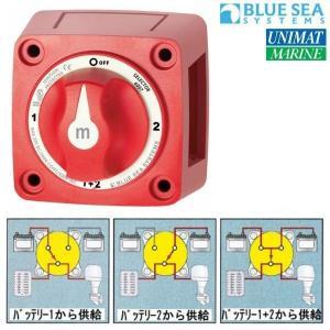 BLUE SEA ブルーシー セレクター バッテリースイッチ ミニシリーズ 4ポジション 300A