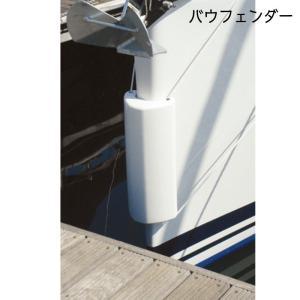 プラスチモ バウ・トランサムステップ フェンダー|osawamarine