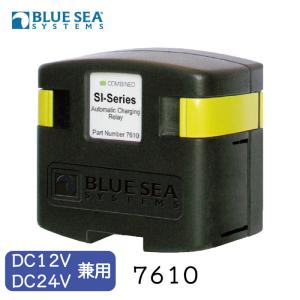 BLUE SEA(ブルーシー) オートマチック チャージングリレー 7610|osawamarine