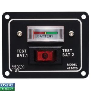 バッテリー テストスイッチ|osawamarine
