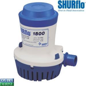 海水ポンプ/水中ポンプ SHURFLO(シャフロ)直流 12V-1500GPH|osawamarine