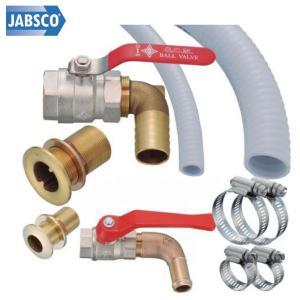 JABSCO 電動マリントイレ用 配管セット|osawamarine