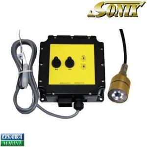 水中カメラ CA20S SONIX 水中カメラ|osawamarine