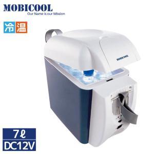 ポータブル式 温・冷蔵庫 7リットル T07DC|osawamarine