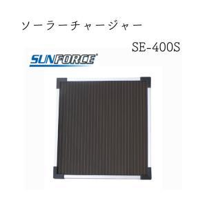 太陽発電器/ソーラーパネル SE-400S|osawamarine