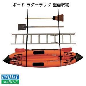 ラダーラック (KWIK TEK) ラック2本入り /収納 吊り下げ スペース有効利用 ボード収納|osawamarine