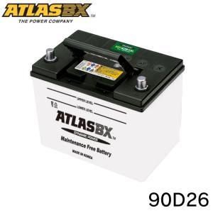 アトラスバッテリー 12V ATLAS 90D26R 90D26L osawamarine