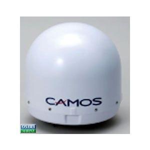 自動追尾型 BS/CS110°衛星テレビ放送受信アンテナ船舶用 CAMOS CSA-450 DC12V