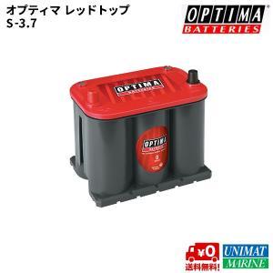 オプティマ バッテリー(OPTIMA BATTERIES) レッドトップ(RED TOP) RT S-3.7L(925S-R)|osawamarine