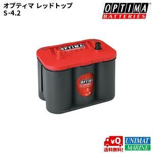 オプティマ バッテリー(OPTIMA BATTERIES) レッドトップ(RED TOP) RT S-4.2L(1050S-L)|osawamarine