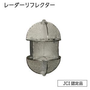 レーダー リフレクター JCI検査合格品 T-RF08-C-245-12|osawamarine