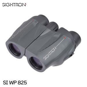 SIGHTRON(サイトロン)防水双眼鏡 S1 WP8x25|osawamarine