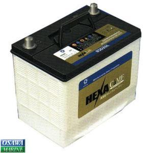 ヘキサ バッテリー 80D23R 80D23L HEXA 2308636R 2308636L|osawamarine