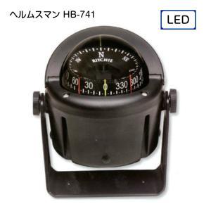 ボート用オイルコンパス RITCHIE ヘルムスマン HB-741|osawamarine