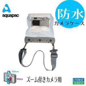 防水 カメラケース ズーム付き アクアパック AQUAPAC デジカメ ラージ 448