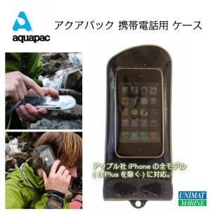 防水ケース アクアパック(AQUAPAC)携帯電話用 108 商品番号:32696|osawamarine