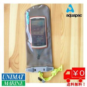 アクアパック(AQUAPAC)携帯電話用134G(グレー)|osawamarine