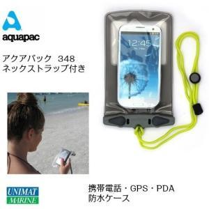 アクアパック(AQUAPAC)携帯電話用348|osawamarine