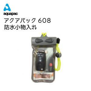 アクアパック(AQUAPAC)小物入れ用608|osawamarine