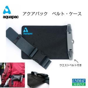 アクアパック(AQUAPAC)小物入れ用824|osawamarine