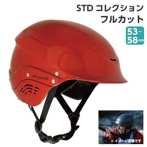 ヘルメット SHRED READY STDコレクション フルカット レッド メタル|ユニマットマリン