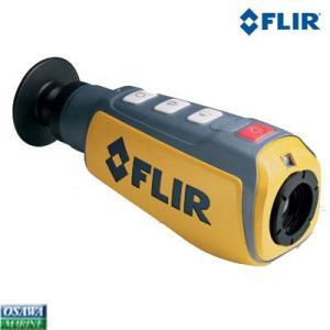 FLIR(フリアー)赤外線カメラ サーマルナイトビジョン MS224|osawamarine