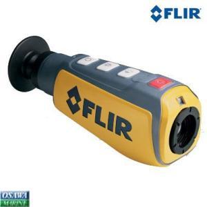 FLIR(フリアー)赤外線カメラ サーマルナイトビジョン MS324|osawamarine