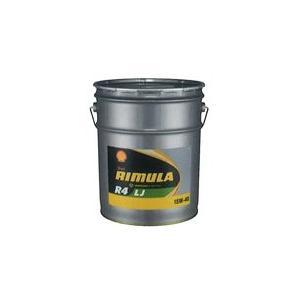 オイル シェル リムラ R4 15W-40 20L|osawamarine