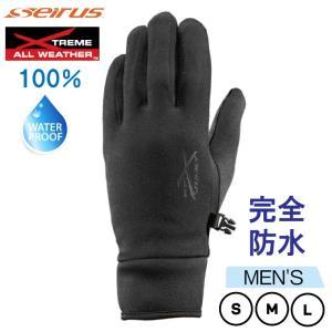 seirus セイラス 完全防水 エキストリーム オールウェザーグローブ メンズ ブラックxブラック 15120|osawamarine