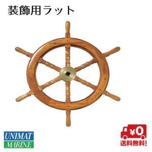 装飾用 舵輪(ダリン/ラット) 直径76cm|osawamarine
