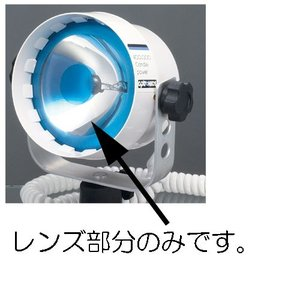 シールドビーム(ブルーアイ BB−2000)|osawamarine