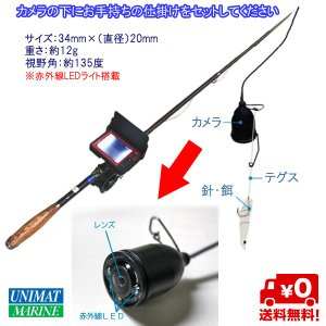 釣竿型水中カメラ ビッグキャッチ 釣るとこみるぞう君 録画機能付き 25m Big catch 釣り 水中 赤外線カメラ 海の中|osawamarine
