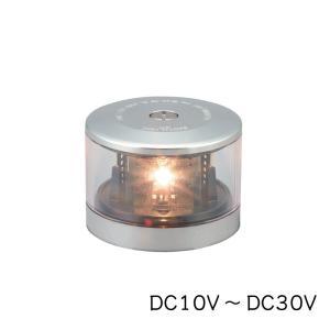 船灯 第二種 白灯 LEDアンカーライト NLSA-2W NAUTILIGHT ノーチライト 伊吹工...