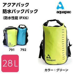 AQUAPAC アクアパック 792 トレイルプルーフトコア デイサック グリーン 28L 商品番号:35431|osawamarine
