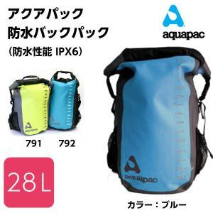 AQUAPAC アクアパック 792 トレイルプルーフトコア デイサック ブルー 28L 商品番号:35432|osawamarine