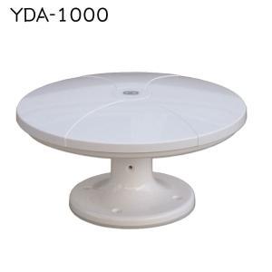 地デジアンテナ 受信アンプ内蔵型 キャンピングカー 船 ボート 無指向性 YDA-1000