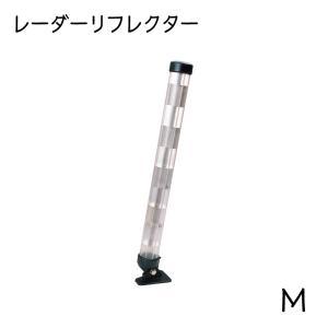 レーダーリフレクターM 25587|osawamarine