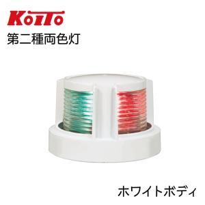 LED 第二種両色灯 バウライト MLB-5AB2 ホワイトボディー 小糸製作所製 KOITO 12...
