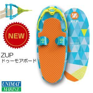 ZUPボード(ザップボード) ドゥーモアボード&ハンドルセット|osawamarine