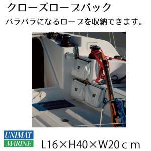 クローズロープバック Closed Rope Bags 16x40x20 TS164020|osawamarine