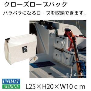クローズロープバック Closed Rope Bags 25x20x10cm TS252010|osawamarine