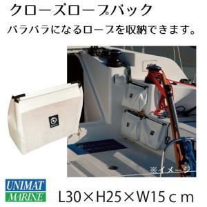 クローズロープバック Closed Rope Bags 30x25x15cm|osawamarine