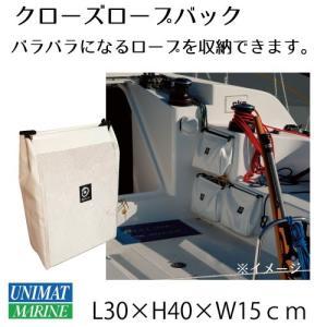 クローズロープバック Closed Rope Bags 30x40x15cm|osawamarine